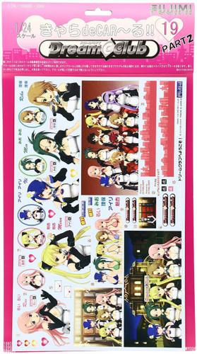 Fujimi CD19 Dream C Club Part II Decal 1/24 scale