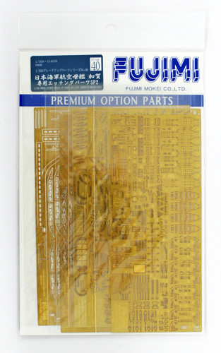 Fujimi 1/350 Gup40 Grade-Up Parts 1/350 IJN Kaga Photo Etched Parts SP2