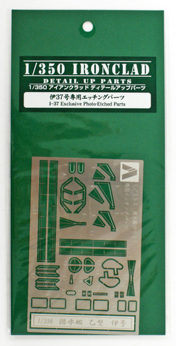 Aoshima 44513 1/350 I-37 Exclusive Photo Etched Parts