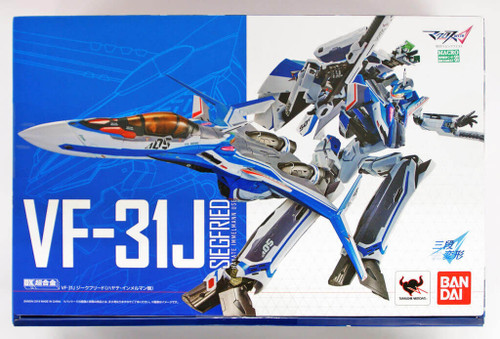 Bandai 062981 DX Chogokin Macross VF-31J SIEGFRIED (Hayate Immelmann Use) Diecast Figure
