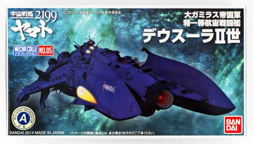 Bandai 913968 Space BattleShip Yamato 2199 Deusula the 2nd Non Scale Kit