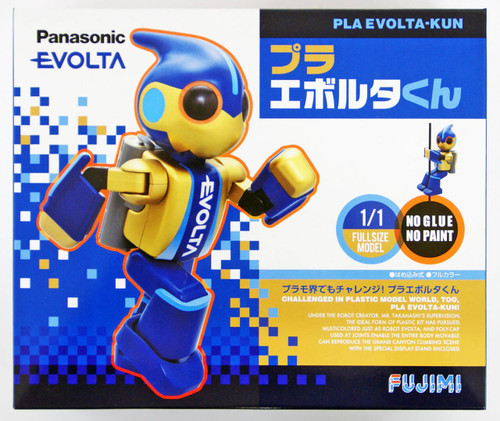 Fujimi 170350 Ptimo 003 Pla Evolta non-Scale Plastic Model Kit