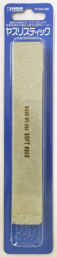 Wave Materials HT263 File Stick / Soft #800 (3 pcs)