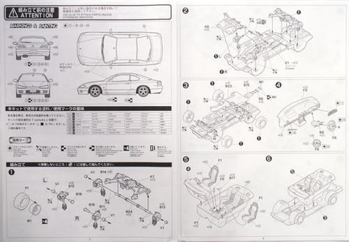 Fujimi ID-24 Nissan Silvia S15 Spec R 1/24 Scale Kit 034669