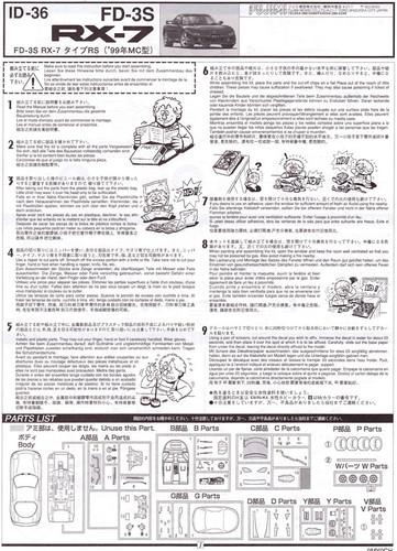 Fujimi ID-36 Mazda RX-7 FD3S 1999 1/24 Scale Kit 034645