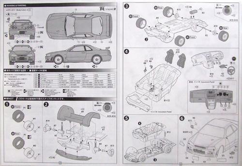 Fujimi ID-64 Nissan Skyline GT-R R34 Nismo 1/24 Scale Kit