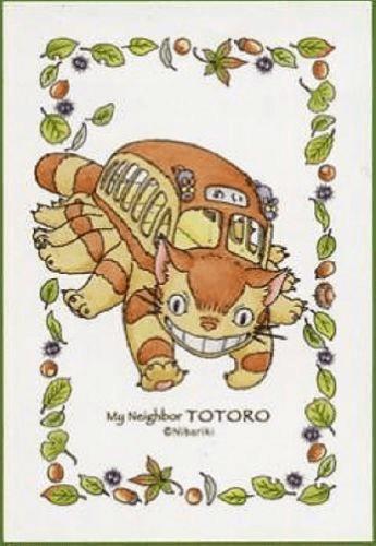Ensky Jigsaw Puzzle 150-G04 My Neighbor Totoro Studio Ghibli (150 S-Pieces)