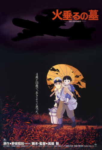 Ensky Jigsaw Puzzle 150-G28 Grave of the Fireflies Studio Ghibli (150 S-Pieces)