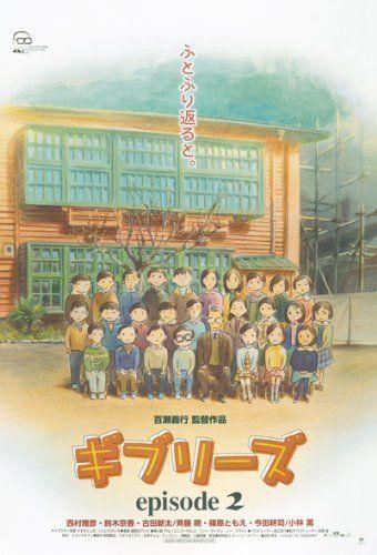 Ensky Jigsaw Puzzle 150-G38 Ghiblies Studio Ghibli (150 S-Pieces)