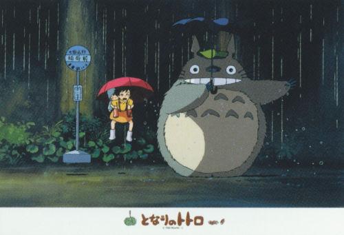 Ensky Jigsaw Puzzle 300-270 My Neighbor Totoro Studio Ghibli (300 Pieces)