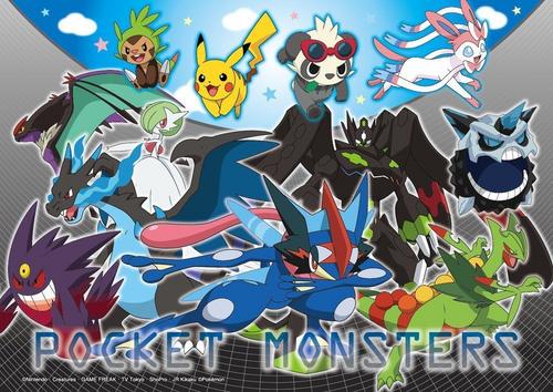 Beverly Jigsaw Puzzle 100-007 Pokemon XY&Z Pokemon Battle (100 L-Pieces)
