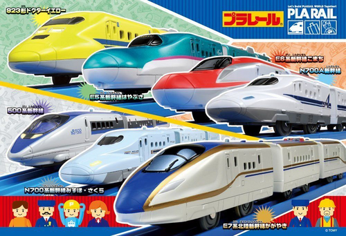Beverly Jigsaw Puzzle 40-010 Plarail Bullet Train Shinkansen (40 L-Pieces)