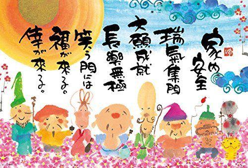 Beverly Jigsaw Puzzle 61-394 Yuseki Miki Japanese Illustration (1000 Pieces)