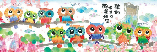 Beverly Jigsaw Puzzle 61-410 Yuseki Miki Japanese Illustration (954 Pieces)
