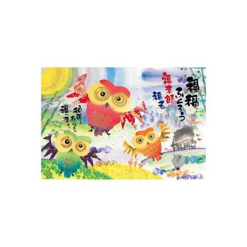 Beverly Jigsaw Puzzle 63-244 Yuseki Miki Japanese Illustration (300 Pieces)