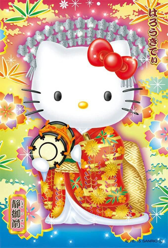 Beverly Jigsaw Puzzle M108-181 Sanrio Hello Kitty Kabuki (108 S-Pieces)