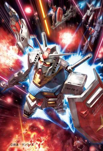 Beverly Jigsaw Puzzle M108-188 Mobile Suit Gundam (108 S-Pieces)