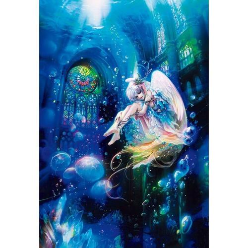 Beverly Jigsaw Puzzle M81-529 Fantasy Art Aqua Angel (1000 S-Pieces)