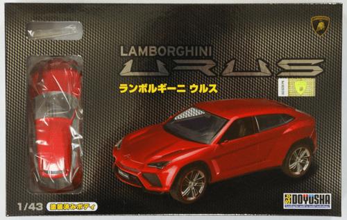 Doyusha 002360 Lamborghini Urus 1/43 Scale plastic model Kit