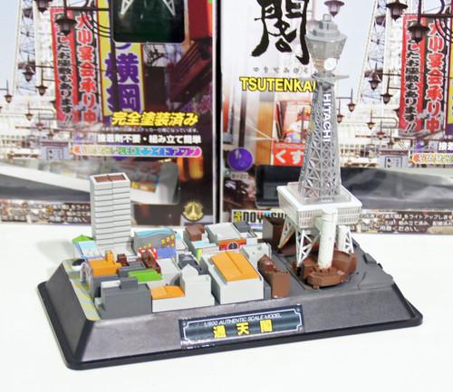 Doyusha 004715 Tsutenkaku Tower Osaka w/ LED light 1/800 Scale Plastic Model Kit