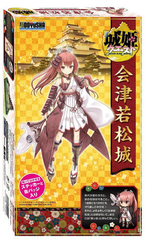 Doyusha 104002 Shiro Hime Quest Aizu Wakamatsujo 1/460 Scale Kit