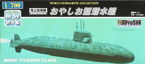 Doyusha 301012 JMSDF Oyashio Class Submarine 1/700 Scale Kit