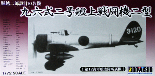 Doyusha 400906 Type 96-2 Japanese Carrier Fighter 1/72 Scale Plastic Kit