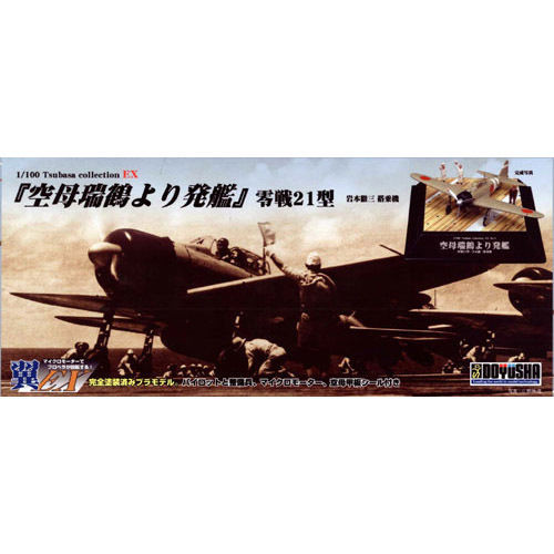 Doyusha 401286 Wing Collection EX No.2 Taking off from Zuikaku 1/100 Pre-painted Model Kit