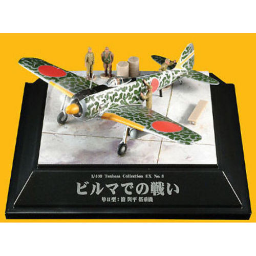 Doyusha 401293 Wing Collection EX No.3 Battle of Burma Hayabusa 1/100 Pre-painted Model Kit