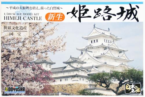 Doyusha Japanese Himeji Castle Renewal Ver 1/500 Scale Plastic Kit 4975406100011