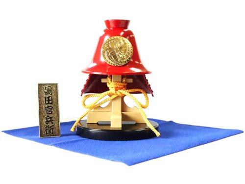 Doyusha K9 Kuroda Kanbe Samurai Armet Helmet