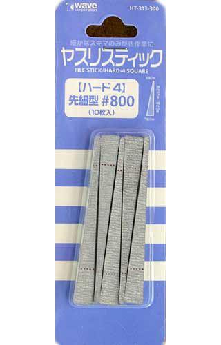 Wave Materials HT313 File Stick / Hard 4 Square #800 (10 pcs)