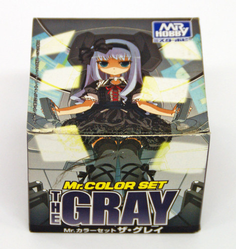 GSI Creos Mr.Hobby CS564 Mr. Color Set The Gray