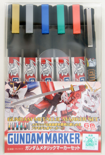 GSI Creos Mr.Hobby GMS121 Gundam Metallic Marker Set (6 Pen)
