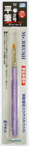 GSI Creos Mr.Hobby MB05 Mr. Brush FLAT No.2