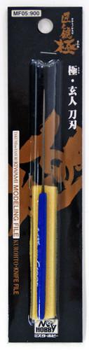 GSI Creos Mr.Hobby MF05 Kiwami Series Mr. Modeling File Blade Type