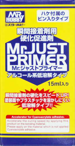 GSI Creos Mr.Hobby MJ201 Mr. Just Primer