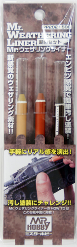 GSI Creos Mr.Hobby PP202 Mr. Weathering Liner (3 Colors Pen)