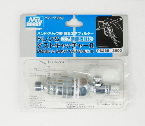 GSI Creos Mr.Hobby PS288 Drain & Dust Catcher II For Air Brush