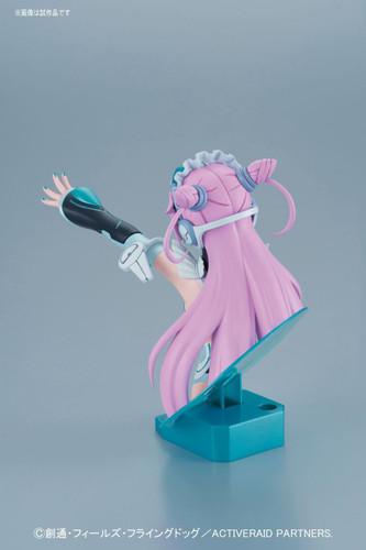 Bandai Figure-Rise Bust 006 Active Raid LIKO 4549660090786