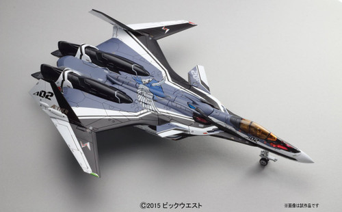 Bandai 105091 Macross VF-31F Siegfried (Messer Ihlefeld Custom) 1/72 Scale Kit