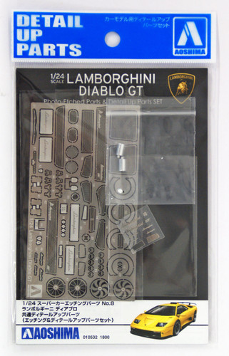 Aoshima 10532 Detail Up Parts for LAMBORGHINI DIABLO GT/ GTR 1/24 scale