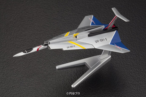 Bandai 059820 Ultraman Ultra Guard ULTRA HAWK 001 non Scale Kit