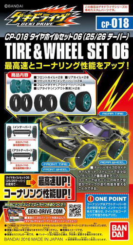 Bandai GEKI DRIVE CP-018 Tire & Wheel Set 06 (25/26) 4549660105398