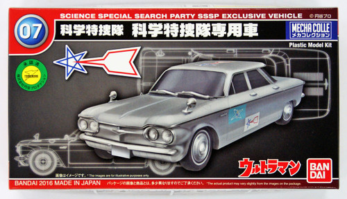 Bandai 090502 Ultraman Science Special Search Party SSSP Exclusive Vehicle non Scale Kit