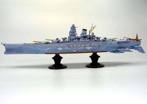 Aoshima 51238 ARPEGGIO OF BLUE STEEL Series #25 Heavy Battle Ship Yamato 1/700 scale kit