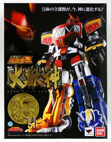 Bandai 052180 Soul of Chogokin GX-72 Mighty Morphin Power Rangers Dino Megazord Diecast Figure