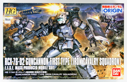 Bandai Gundam The Origin 011 Gundam RCX-76-02 GUNCANNON First Type (Iron Cavalry Squadron) 1/144 Scale Kit