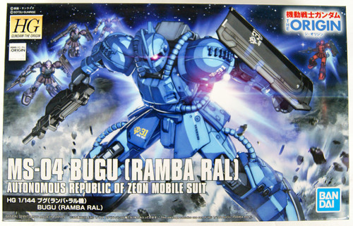 Bandai Gundam The Origin 012 Gundam BUGU (Ramba Ral Custom) 1/144 Scale Kit