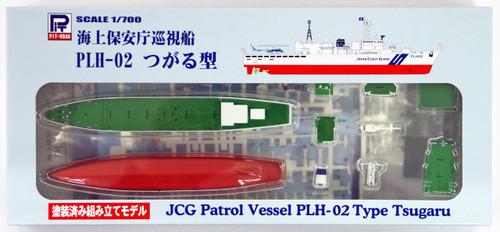 Pit-Road Skywave JP-09 JCG Patrol Vessel Tsugaru Class 1/700 scale Pre-Painted kit